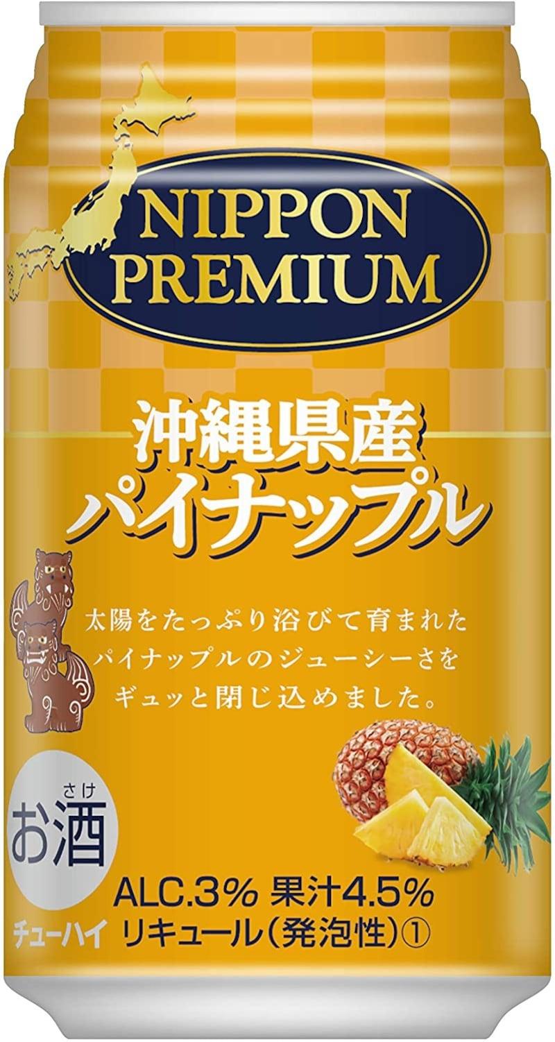 合同酒精,NIPPON PREMIUM 沖縄産パイナップルのチューハイ 350mlx24本