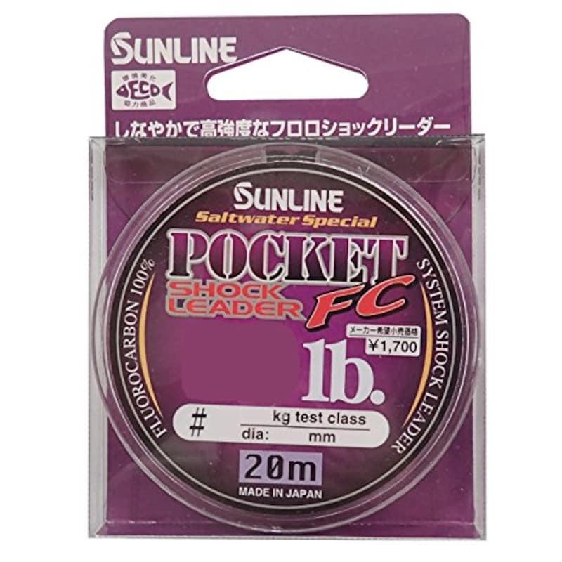 SUNLINE(サンライン),POCKET LEADER-FC