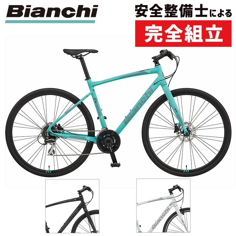 Bianchi(ビアンキ),C-SPORT 2 クロスバイク,ci-760278