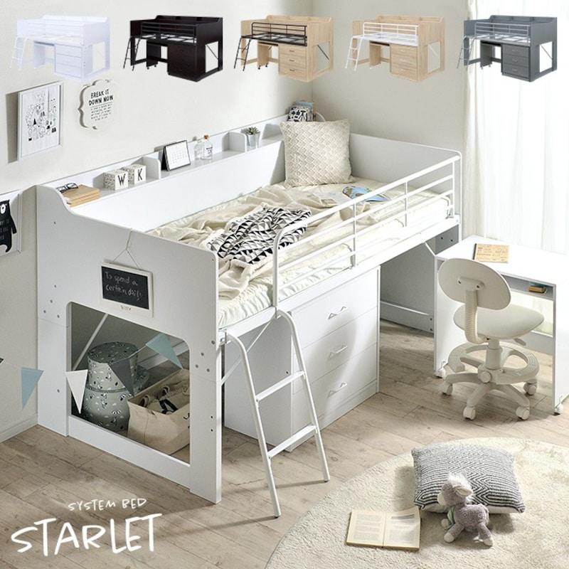 スーパーカグ,システムベッド starlet