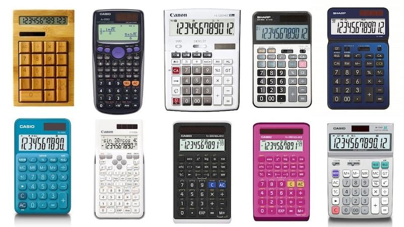 電卓おすすめ人気ランキング20選|機能的で使いやすいカシオやシャープの商品を紹介!