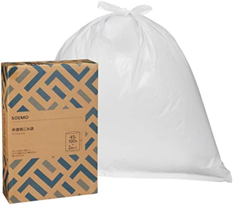 SOLIMO(ソリモ),ごみ袋 半透明