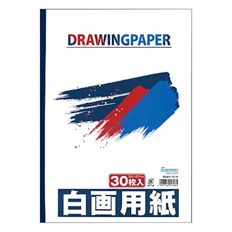 エヒメ紙工,白画用紙 30枚入 362×257mm,B00A1Z2NU4
