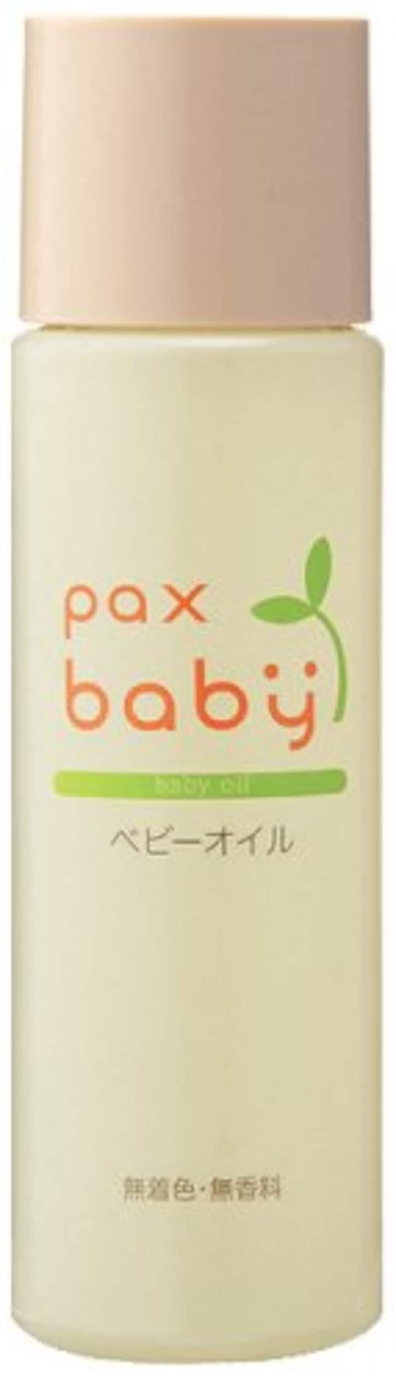 PAX BABY(パックスベビー),ベビー オイル, 812527513-1-a