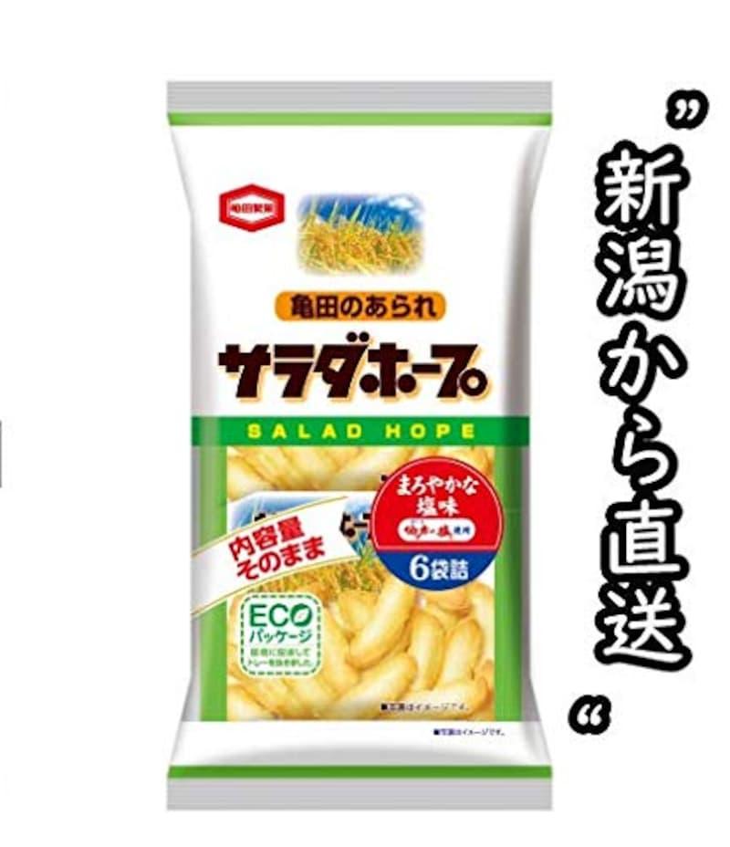 亀田製菓 90g サラダホープ