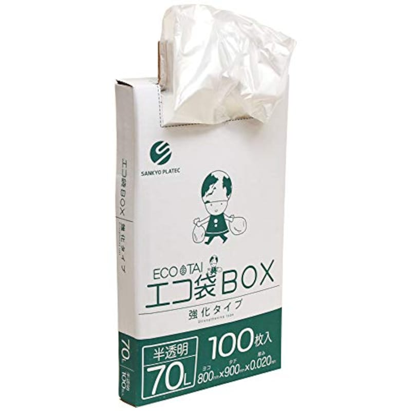ベドウィンマート厳選ごみ袋,ごみ袋