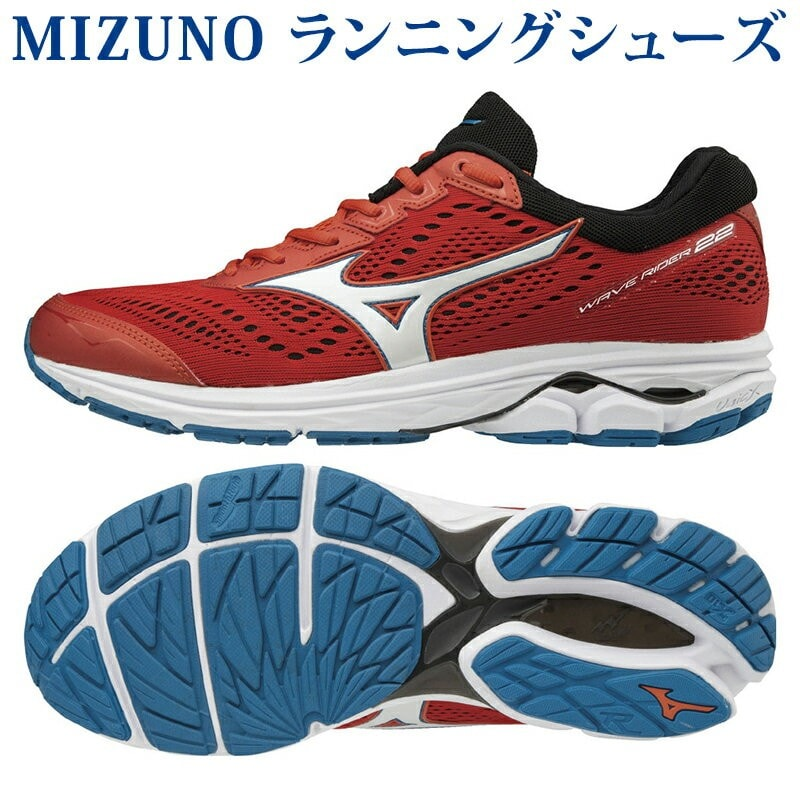 MIZUNO(ミズノ),ウエーブライダー 22 SW,J1GC1832