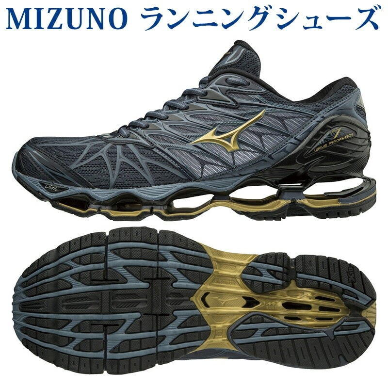 MIZUNO(ミズノ),ウエーブプロフェシー 7,J1GC1800