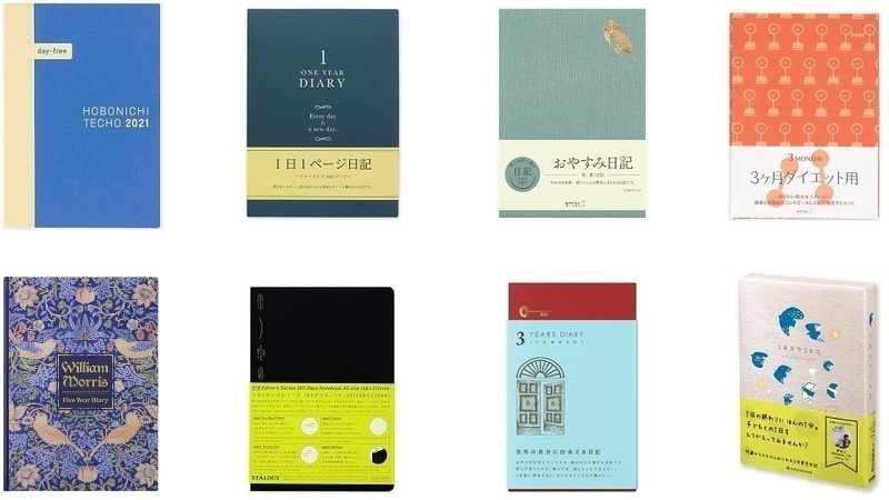 【2021】日記帳のおすすめ人気ランキング28選 おしゃれでかわいい鍵付きや英語学習用からシンプルな絵日記帳まで!