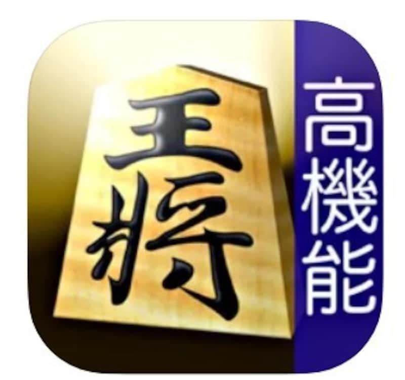 Shigeo Mimura,本将棋Pro -高機能版-