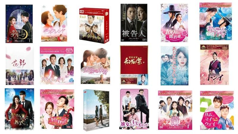 【2021最新】韓国ドラマおすすめ人気ランキング50選|時代劇からラブコメまで!話題俳優・女優の出演作品も!