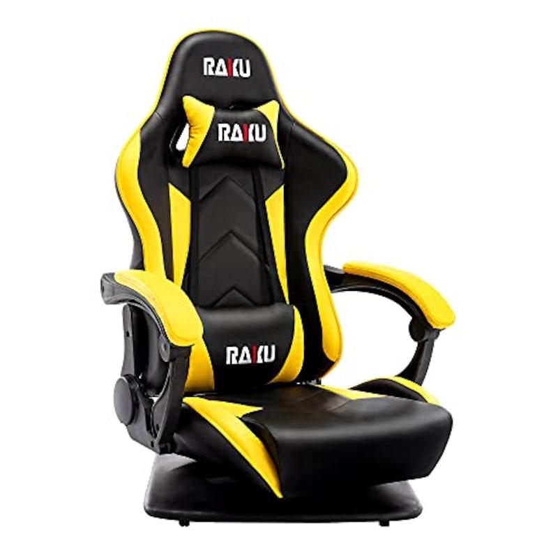 RAKU,ゲーミング座椅子