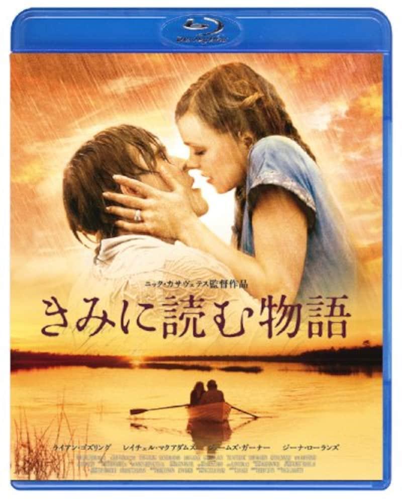 Happinet(SB)(D),きみに読む物語 Blu-ray