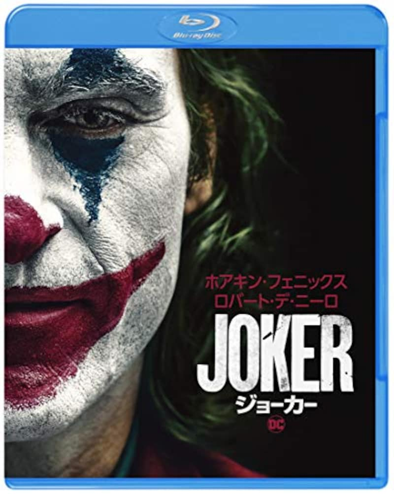 ワーナー・ブラザース・ホームエンターテイメント,ジョーカー Blu-ray