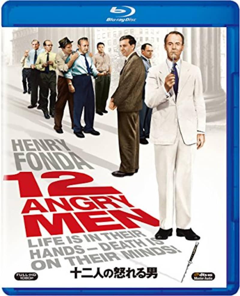 ウォルト・ディズニー・ジャパン株式会社,十二人の怒れる男 Blu-ray