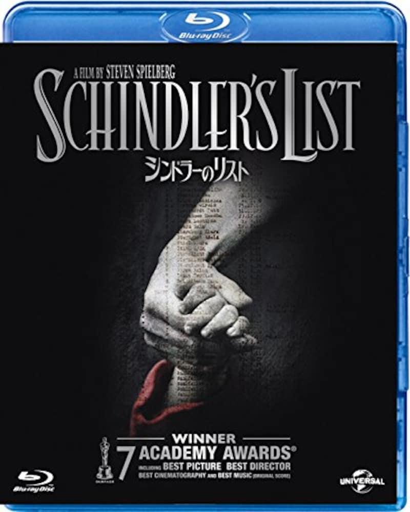 NBCユニバーサル・エンターテイメントジャパン,シンドラーのリスト Blu-ray