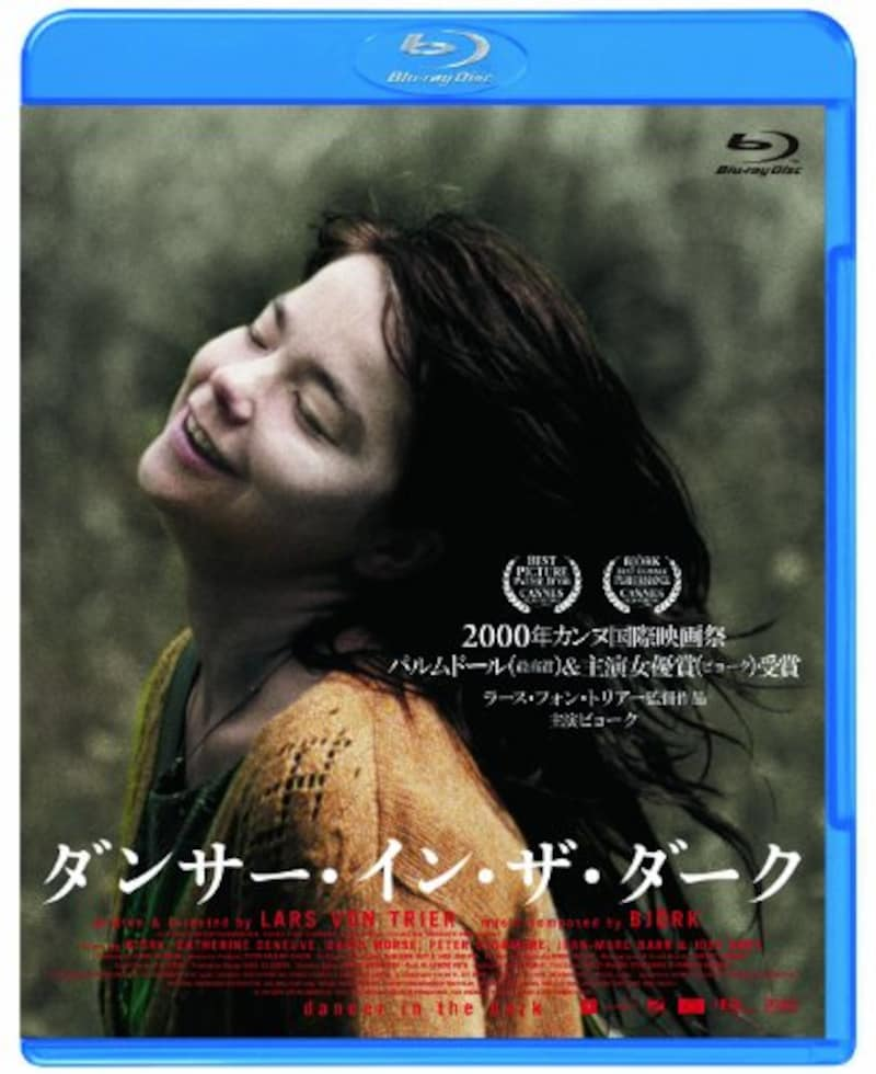 松竹,ダンサー・イン・ザ・ダーク Blu-ray