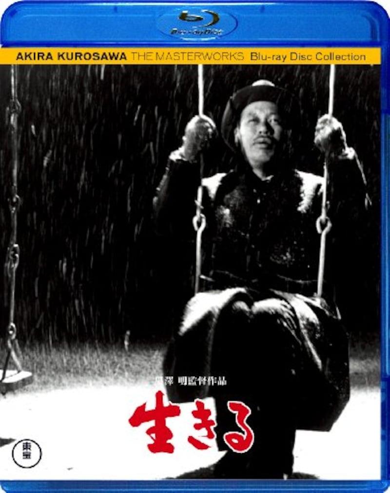 東宝,生きる Blu-ray