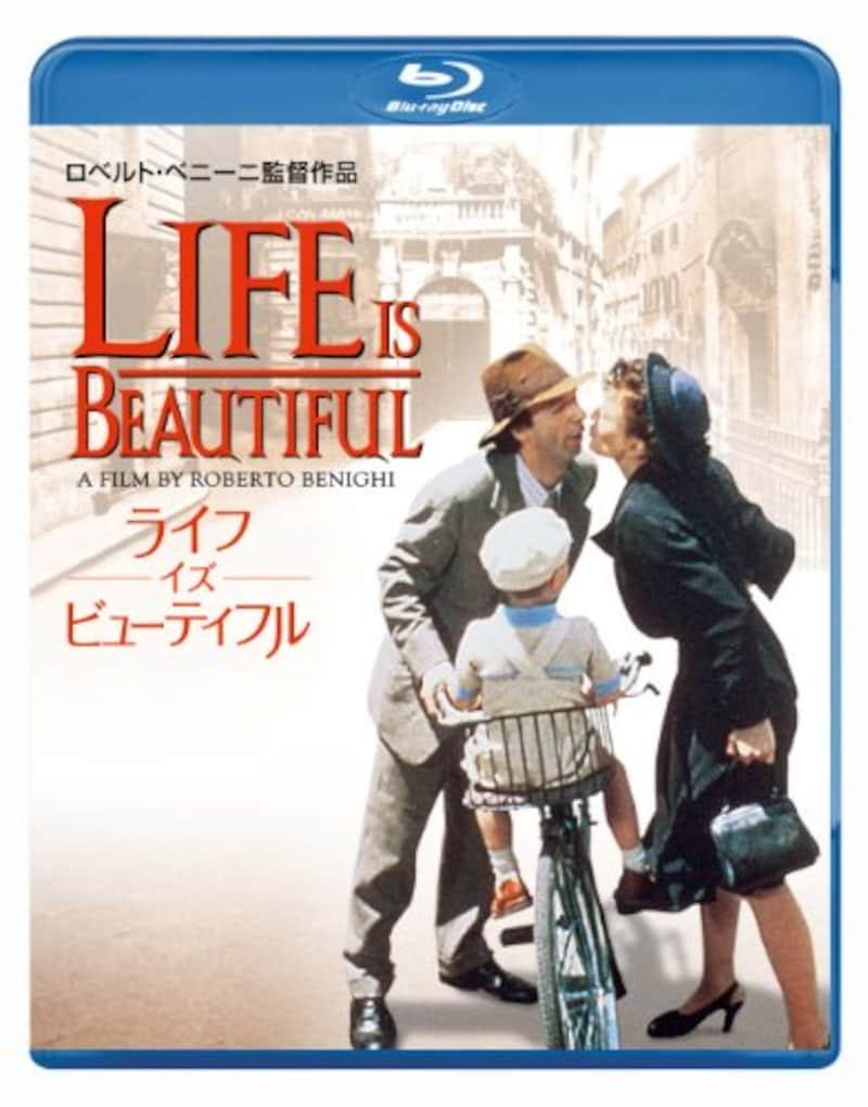 ワーナー・ホーム・ビデオ,ライフ・イズ・ビューティフル Blu-ray