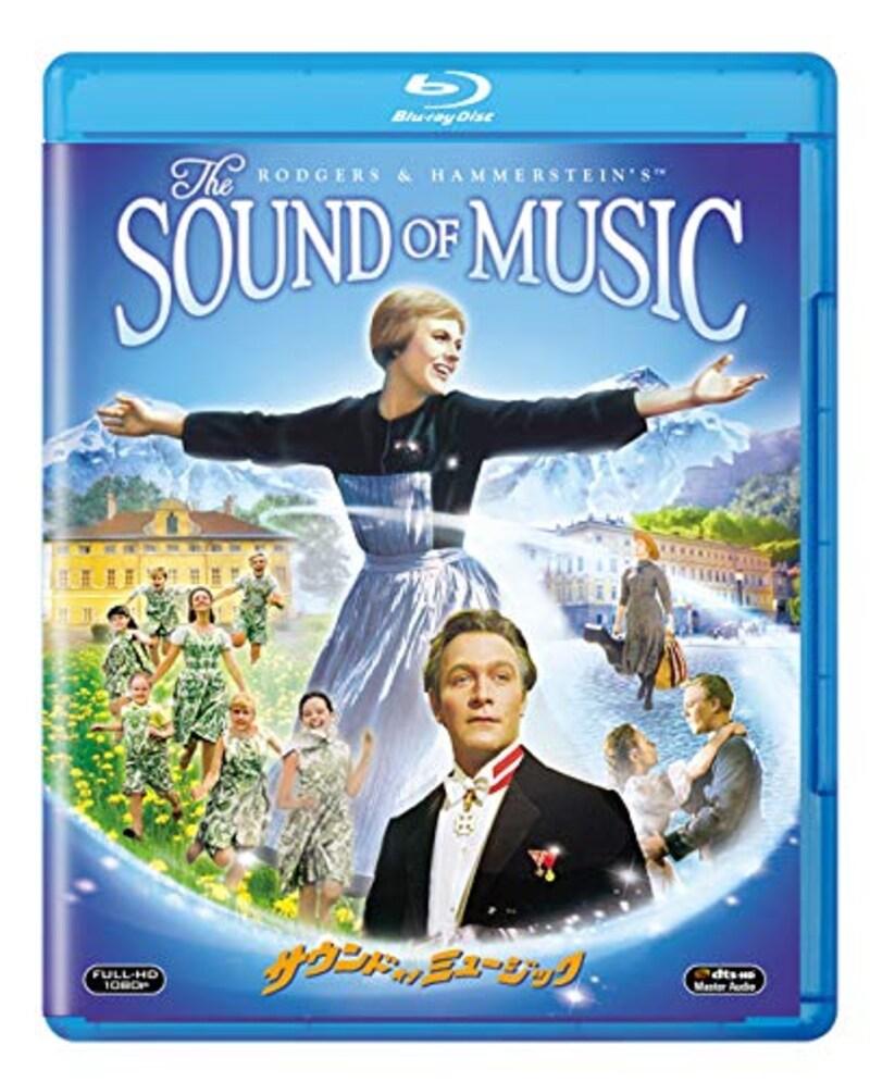 ウォルト・ディズニー・ジャパン株式会社,サウンド・オブ・ミュージック Blu-ray