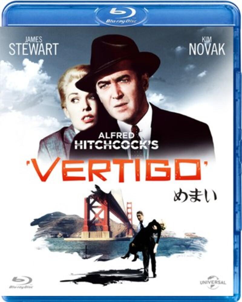 ジェネオン・ユニバーサル,めまい Blu-ray