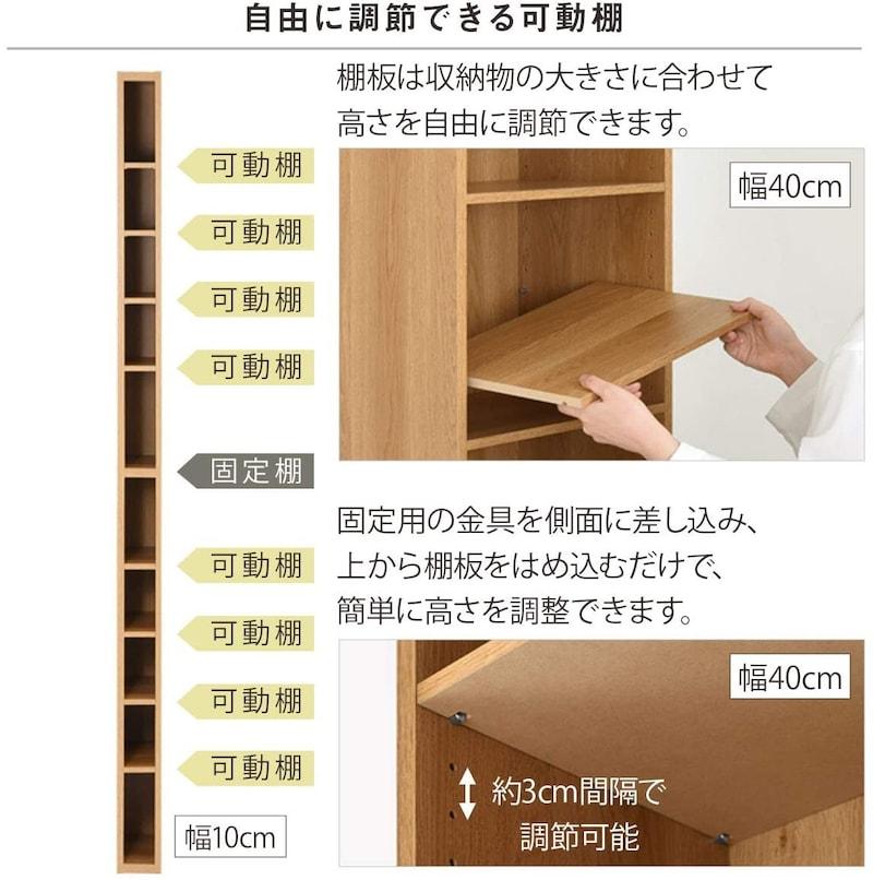 ぼん家具,隙間ラック,abee01010-wt12c