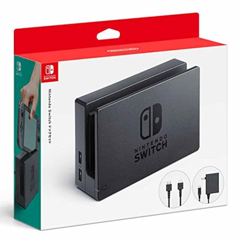 NINTENDO(任天堂),Nintendo Switch ドックセット,HAC-A-CASAA