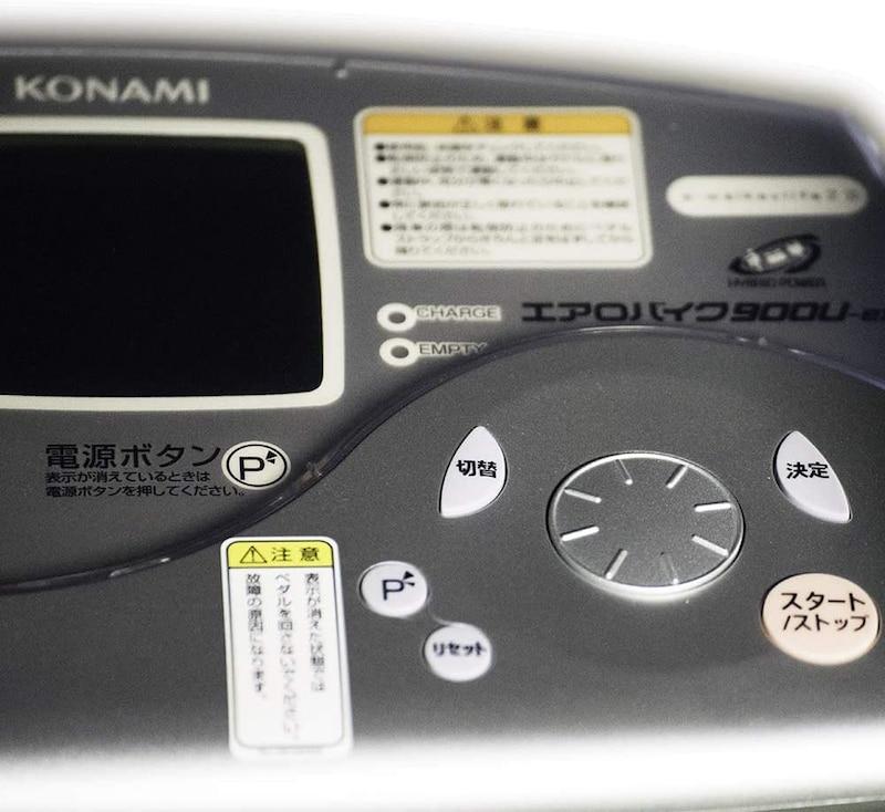 コナミスポーツクラブ(KONAMI SPORTS CLUB),エアロバイク 900U-ex,900U-ex