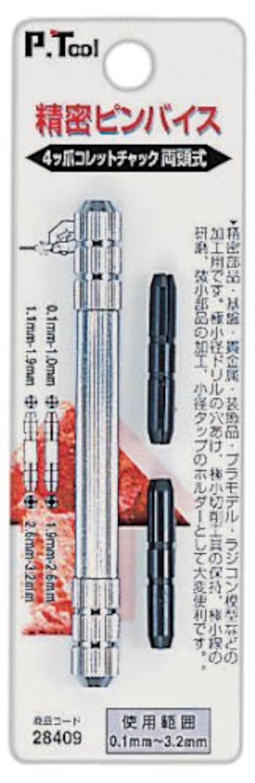 ICHINEN MTM(イネチンMTM),ピーツール(P.Tool)精密ピンバイス コレット式 両頭式,28409