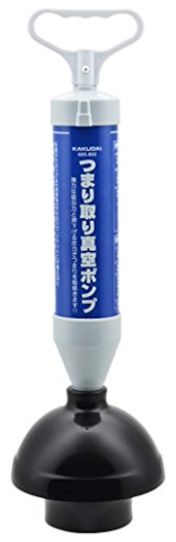 Gaona(ガオナ),これカモ 真空式パイプクリーナー,GA-KK002