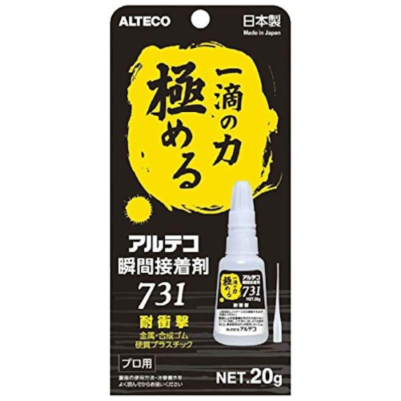 ALTECO(アルテコ),耐衝撃 瞬間接着剤 プロ用