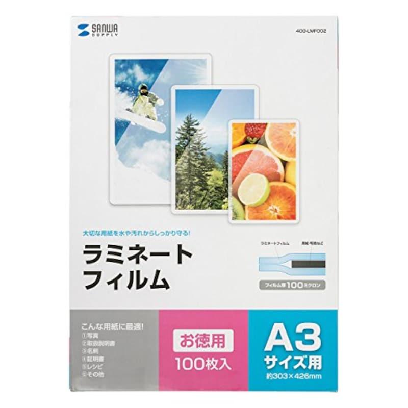 SANWA SUPPLY(サンワサプライ),ラミネートフィルム,400-LMF002