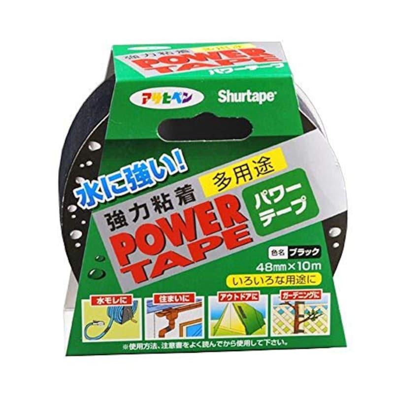アサヒペン,水に強い 強力粘着 パワーテープ 多用途