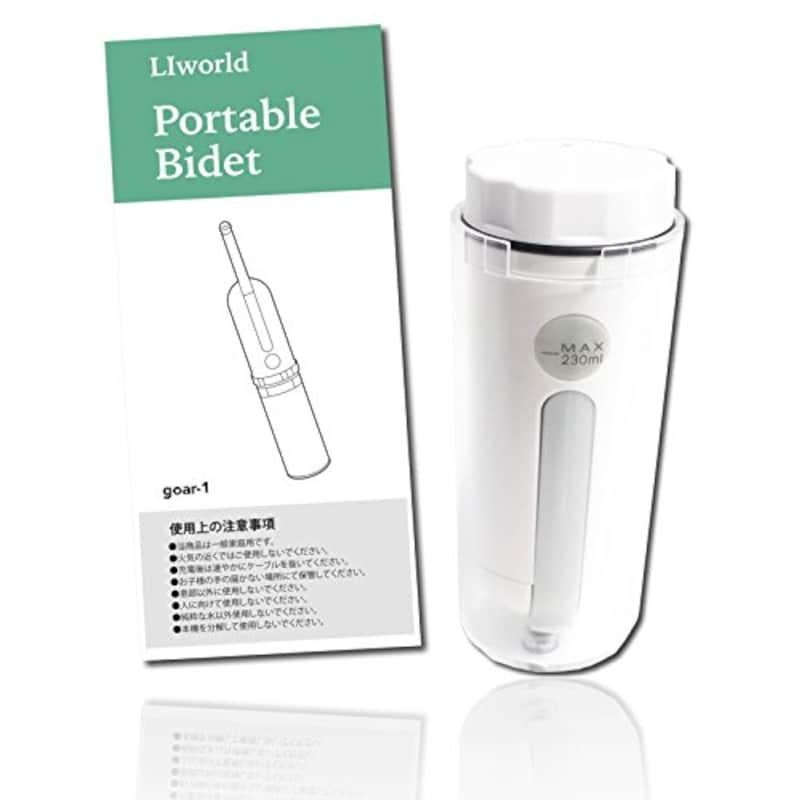 LIworld,USB充電式 ポータブルビデ,goar-1