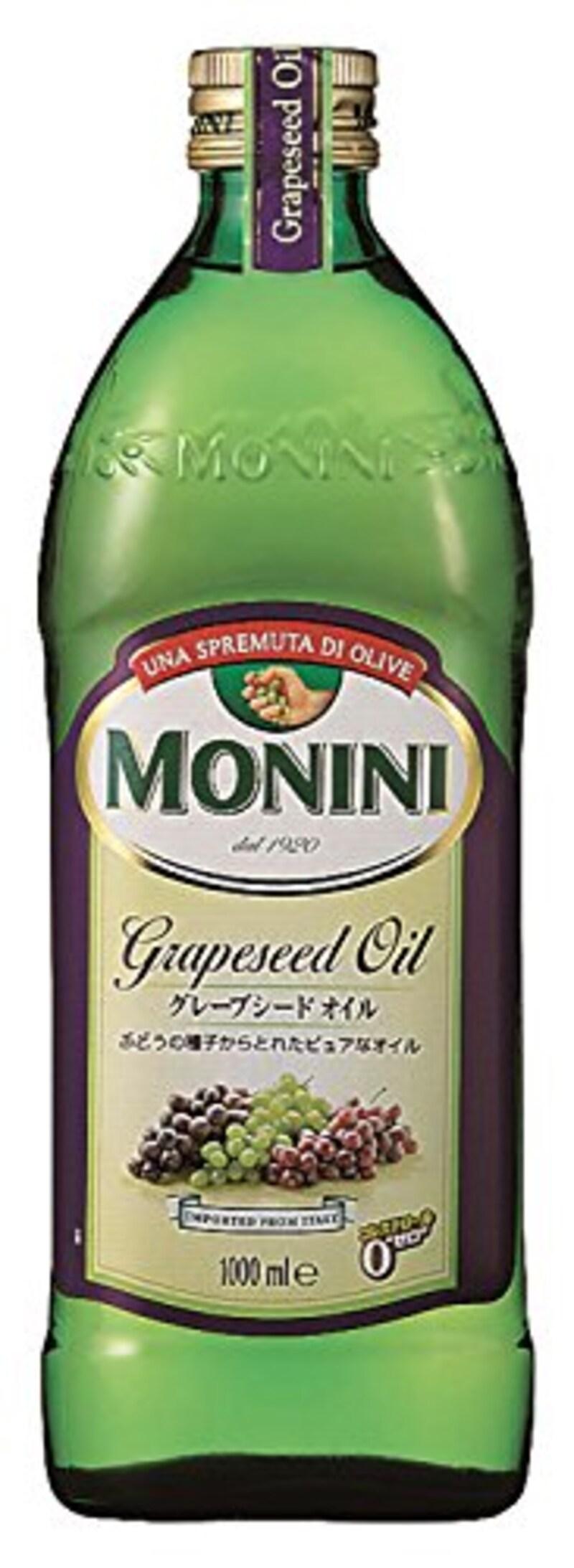 モニーニ,グレープシードオイル