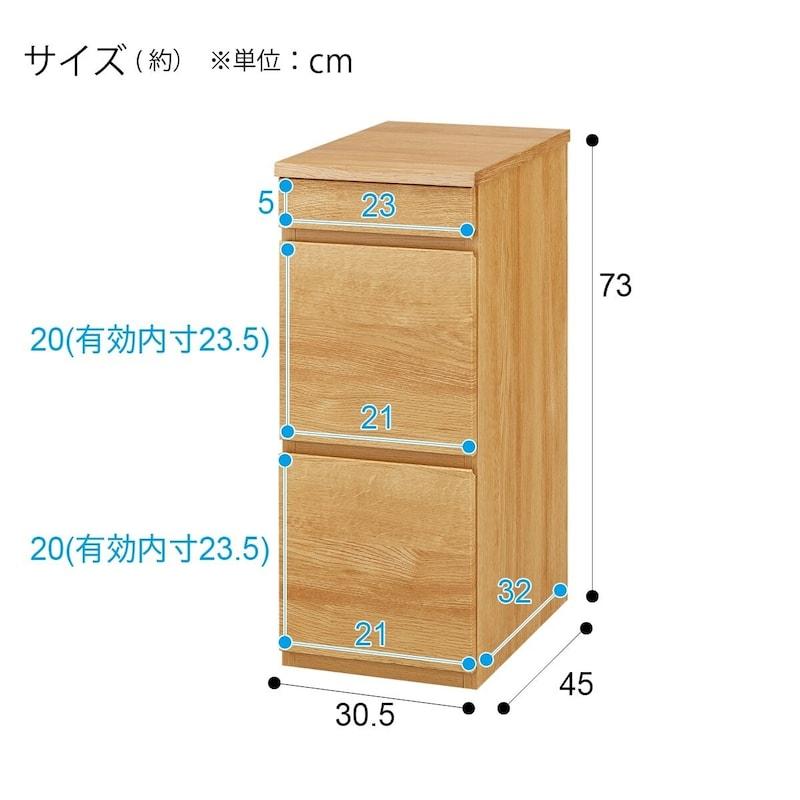 NITORI(ニトリ),くみあわせデスクセットPLABO N LBR,6540044-6540046-6580143
