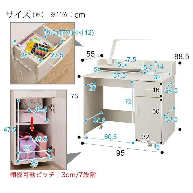 NITORI(ニトリ),システムベッド デニッシュT,6303280-6710012