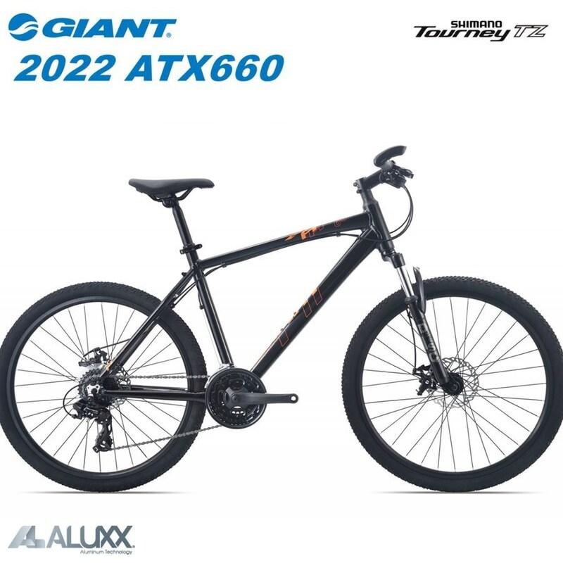 GIANT (ジャイアント), ATX 660 シマノ 24段変速 26インチ