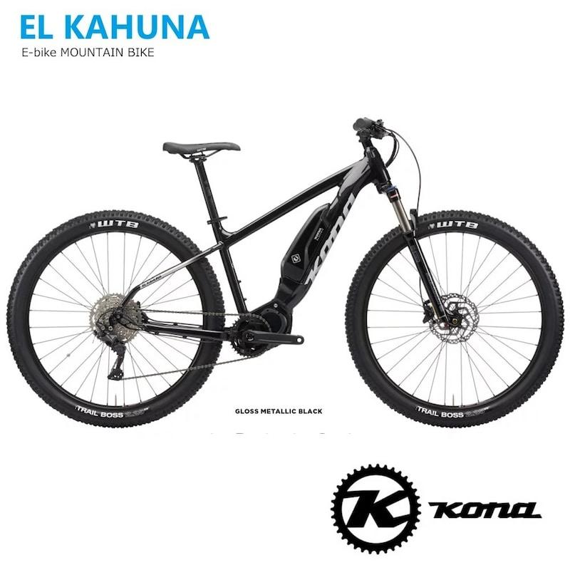 KONA(コナ),EL KAHUNA (ELカフナ)