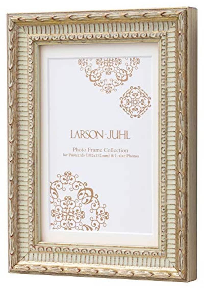 Larson Juhl Nippon(ラーソン・ジュール・ニッポン),フォトフレーム ベルリン