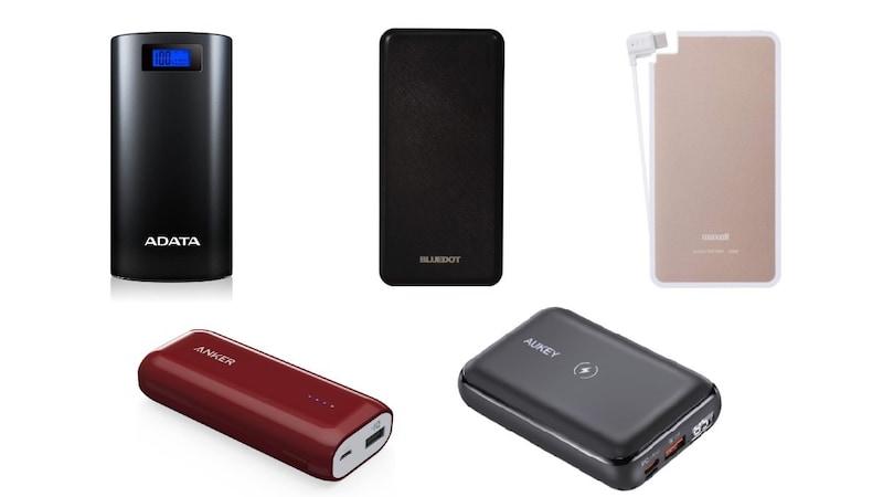 【2021】モバイルバッテリーおすすめ人気ランキング22選|選び方も解説!大容量でiPhone/Android対応