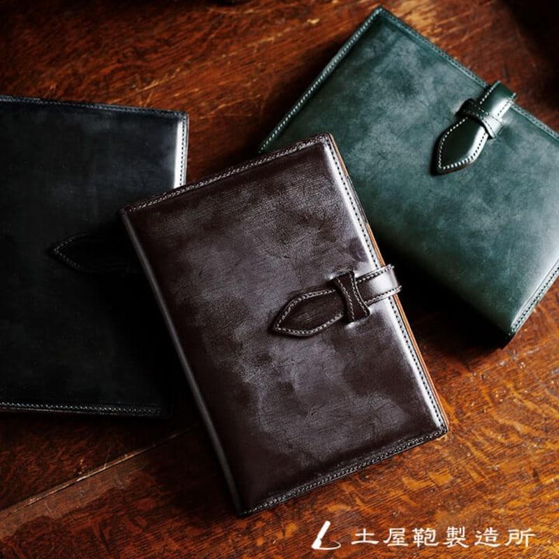 土屋鞄,ブライドルバイブル手帳