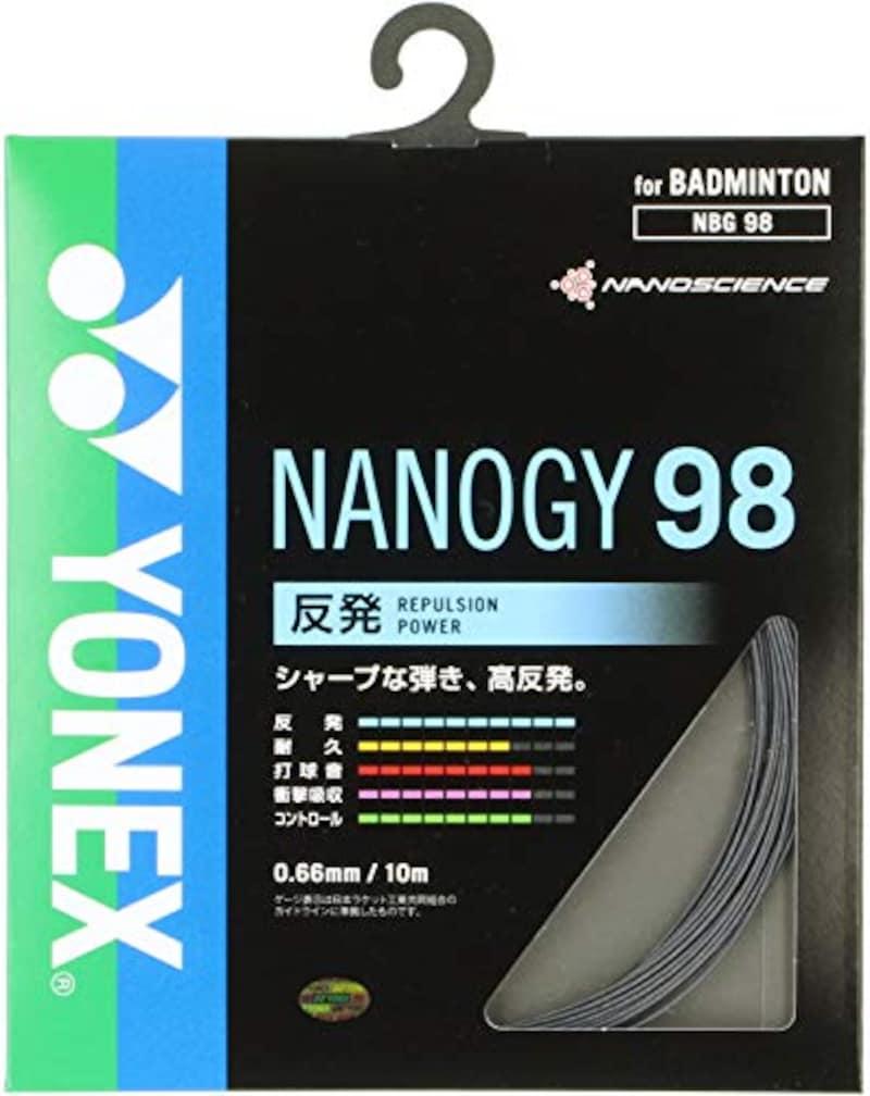 YONEX(ヨネックス),ナノジー98