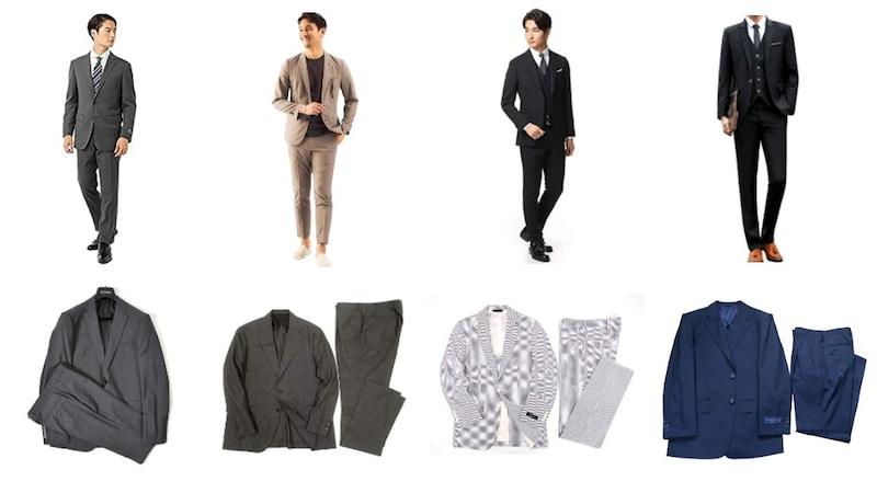 【2021】メンズスーツのおすすめ人気ランキング12選|おしゃれなブランドも!安いものも紹介