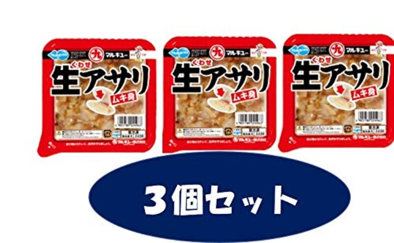 MARUKYU(マルキュー),くわせ生アサリ【3個セット】