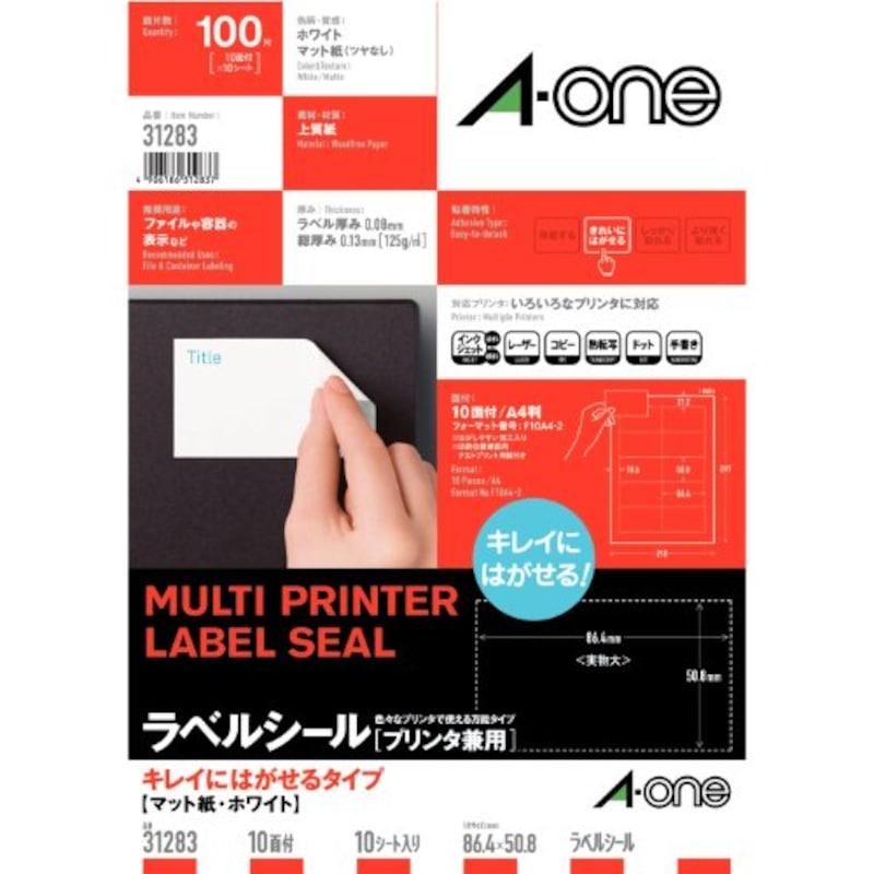 A-one(エーワン),ラベルシール(プリンタ兼用),31283
