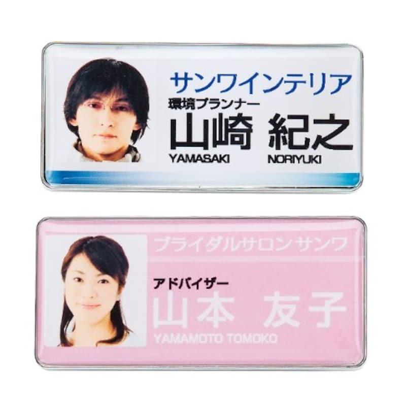 サンワサプライ,手作り名札作成キット(標準サイズ・シルバー),JP-NAME32