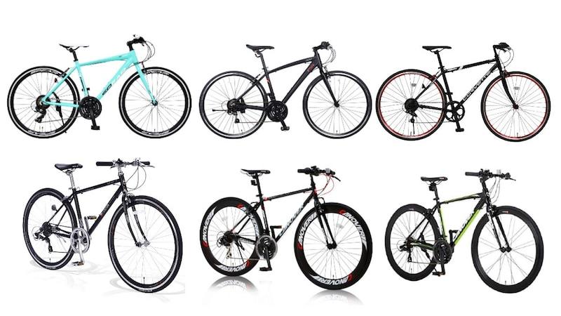 【2021】クロスバイクのおすすめランキング20選|人気メーカーや初心者・女性向けも