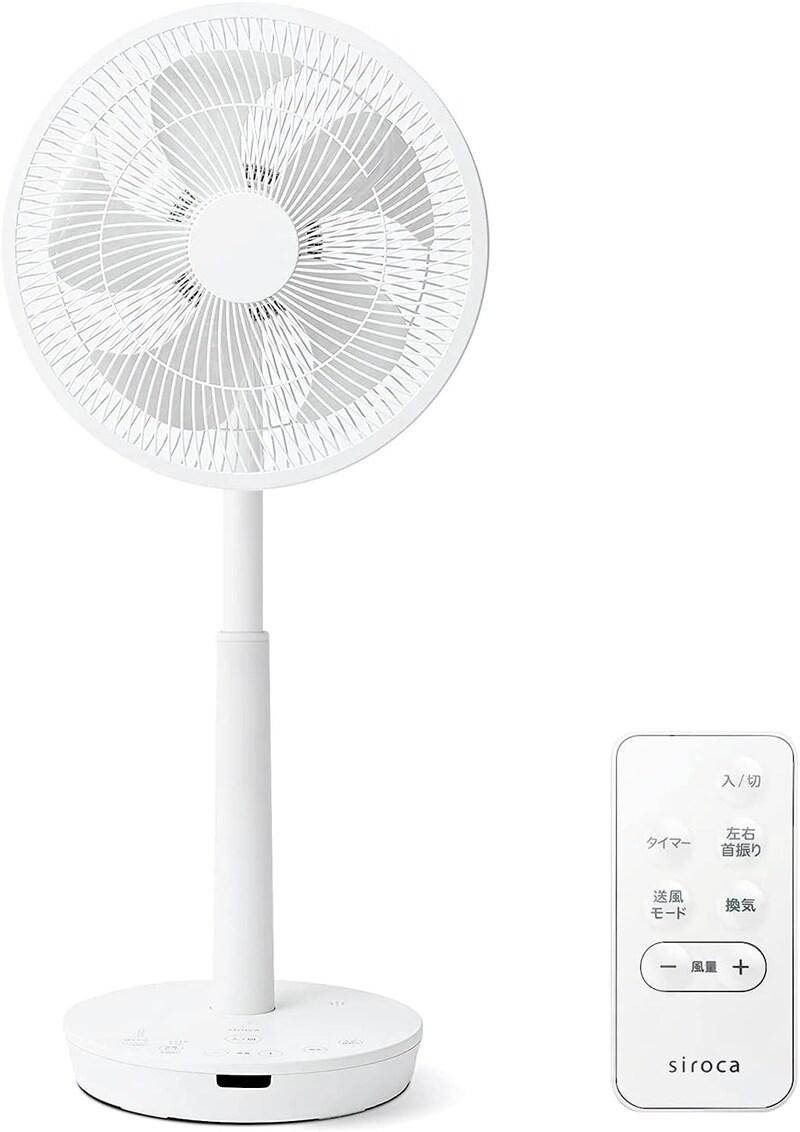 シロカ,DC音声操作サーキュレーター扇風機 ,SF-V151