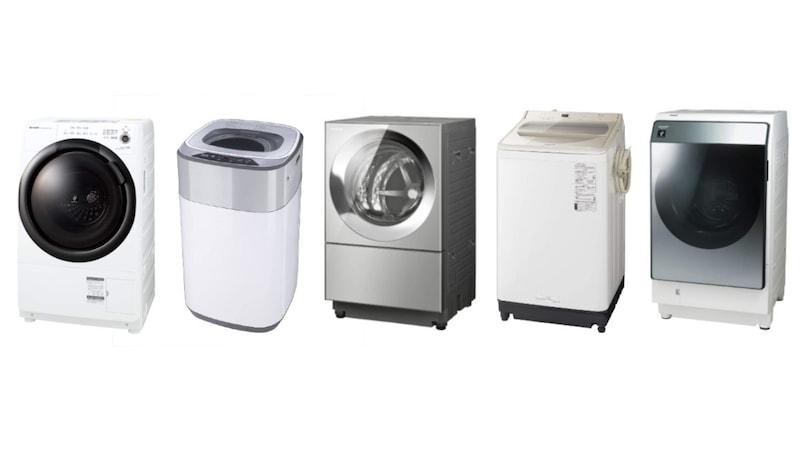 【2021年】洗濯機おすすめ30選|縦型・ドラム式・二層式や専門家おすすめのモデルをご紹介